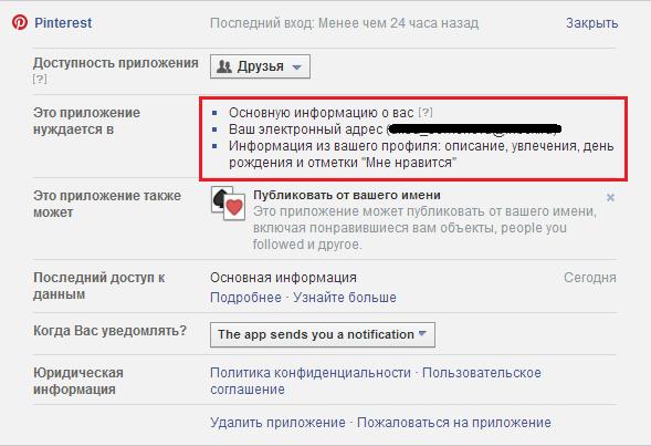 Facebook-4-1