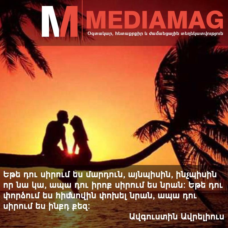 summer_love
