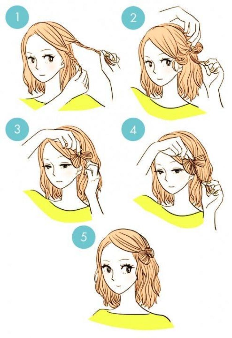 Прически с повязкой для волос на голове, на лбу 30