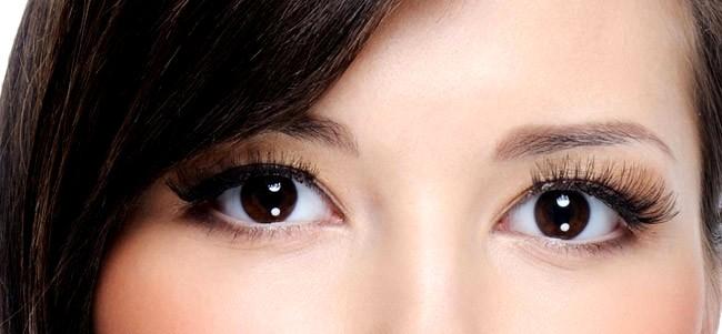Image result for սև  աչքեր