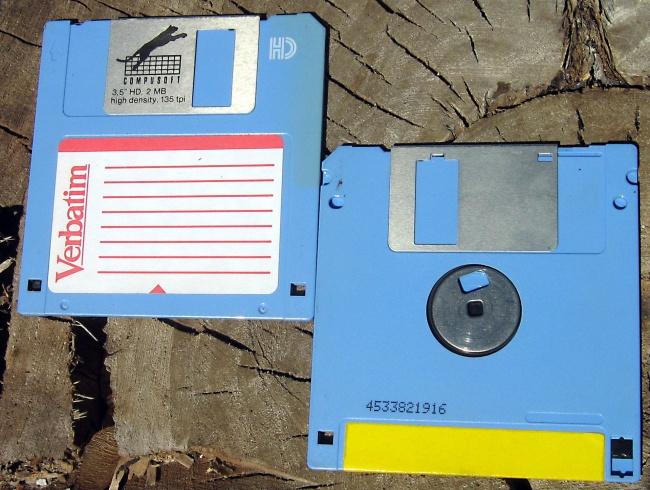 18917715-floppy_disc-1478774771-650-b585eac0e4-1478850428