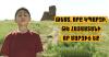 ԹԵՍՏ. Կկարողանա՞նք գուշակել, թե Հայաստանի որ մարզից եք դուք