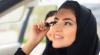 Անհավատալի 10 արգելք Սաուդյան Արաբիայի կանանց համար